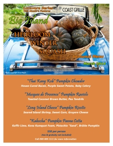 Heirloom Squash Menu (car) March 2014-2